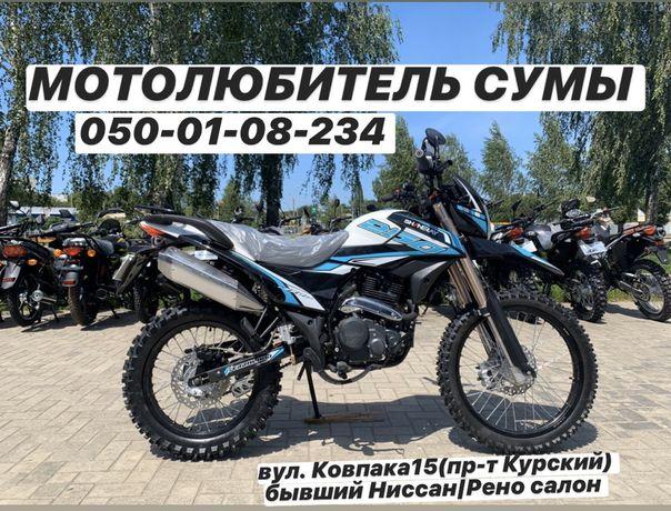 Эндуро мотоцикл SHINERAY XY250GY-6C|Шинрей|SX2 LX250GY-3