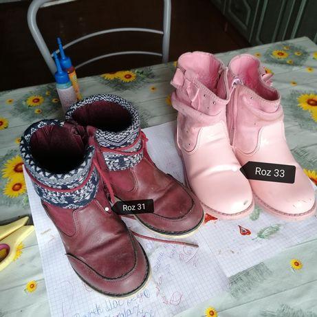 Buty zimowe dziewczece