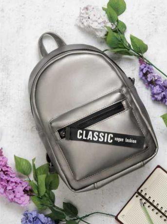 Шикарный рюкзак женский, для девочки, подростка, на каждый день, учебы