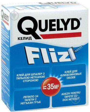 Quelyd Fliz флизелиновый клей для обоев(шпалер)300г Франция