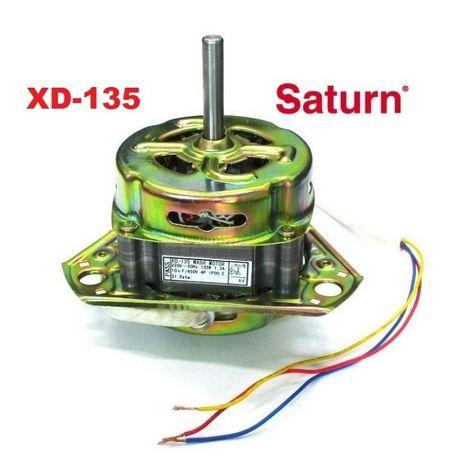 Мотор, двигатель стирки Saturn XD 135 Сатурн стиральная машина полуавт