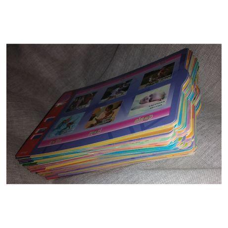 Карточки развивающие картонные.