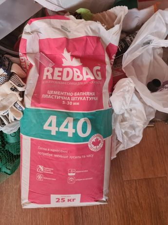 Цементно-вапняна пластична штукатурка Redbag 440