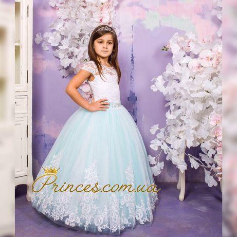 Нарядное бальное детское платье Диана от производителя, дропшиппинг.