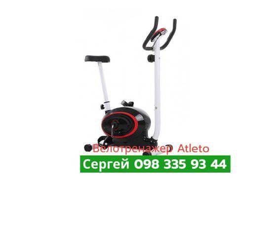 Велотренажер Atleto QN-B501, Доставка Новой Почтой !
