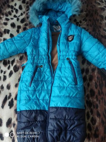 Куртка пальто зимове Барбарис
