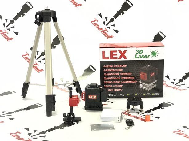 Лазерный уровень Lex кубик нивелир с пультом 3D Нижний Зеленый луч