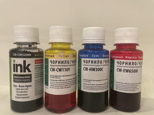 Чернила Color Way для струйного принтера, МФУ (100 мл)
