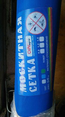 Сетка противомоскитная 1,5х50м синяя (нейлон)