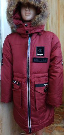 Зимнее пальто на мальчика 7-10 лет Куртка парка пуховик