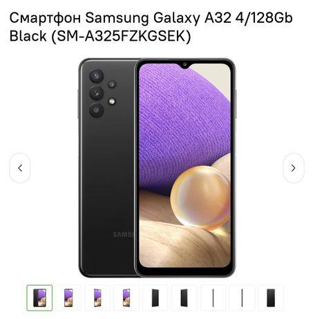 Телефон Samsung A32 4/128 GB