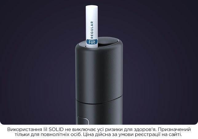 Купуй офіційно з гарантією lil SOLID, (ліл солід, Чорний, Тернопіль)