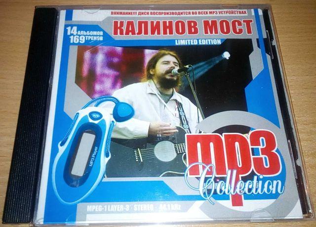 Калинов мост 14 альбомов MP3