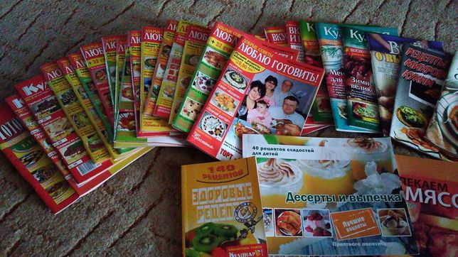 Продам книги о кулинарии