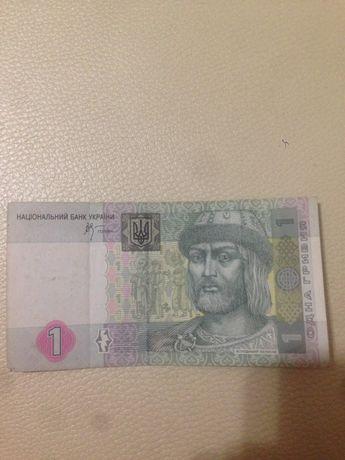 Банкнота 1гривня 2005 года выпуска