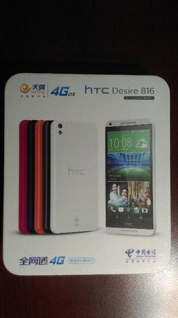 Двухстандартный смартфон HTC D816v CDMA/GSM+GSM.Цвет:черный.
