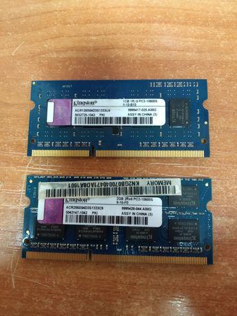 Оперативная память для ноутбука ddr3 2gb и 1gb