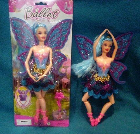 Lalka baletnica,elf,wróżka ze skrzydłami 2 szt.-NOWA dla dziewczynki
