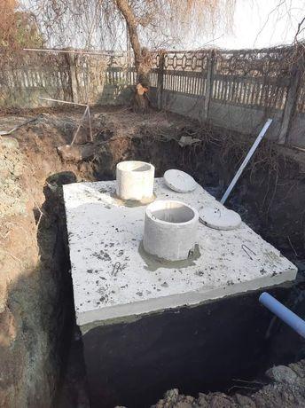 Zbiornik szambo szamba betonowe dwukomorowe 10m/3 Wrocław Śląsk Poznań