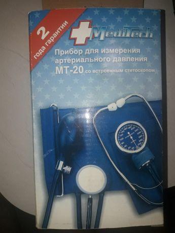 Прибор для измерения артериального давления МТ-20 со стетоск MediTech