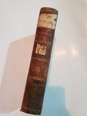 книги фортификация 1808 год сказки история евреи