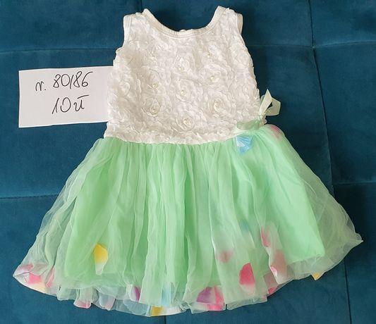 Sukienka rozmiar 80/86 zielona seledynowa perełki na roczek
