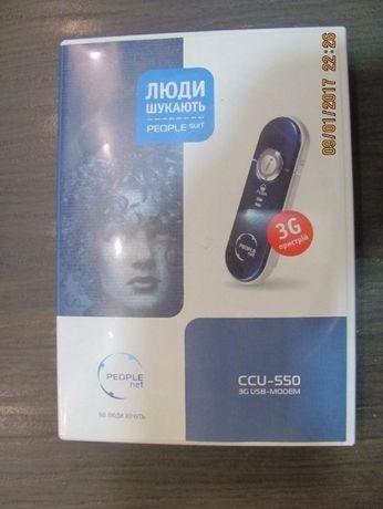 Модем PeopleNet CCU-550 б/у