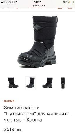 Новые Детские зимние сапожки на мальчика Kuomo (финляндия)