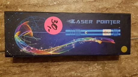 Laser zielony- 5 rodzajów