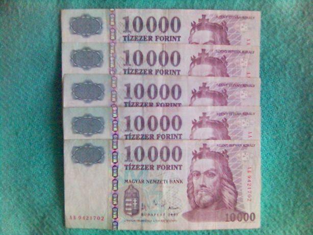 Forint Węgry Banknot 50000 za 50000 ZAMIANA
