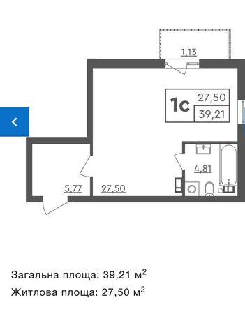 Продам квартиру в ЖК Scandia