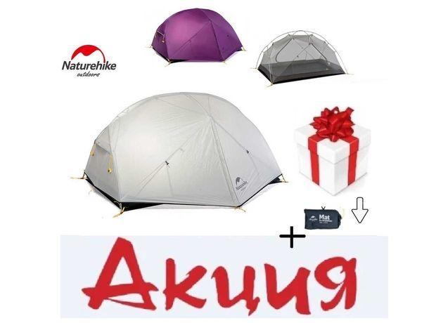 Двухмесная палатка Naturehike Mongar 2  20D / 1.8кг /Новая (MSR) Намет