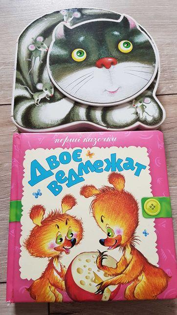 Дитячі книжки б/у
