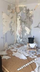 демонтаж обой дома квартиры