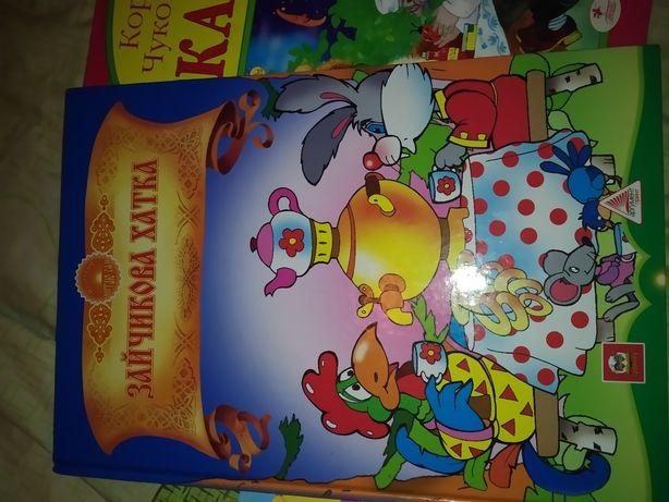 Книжечки для діток