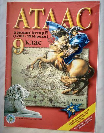 Атлас з нової історії (1789-1914), 9 клас. Школьные карты