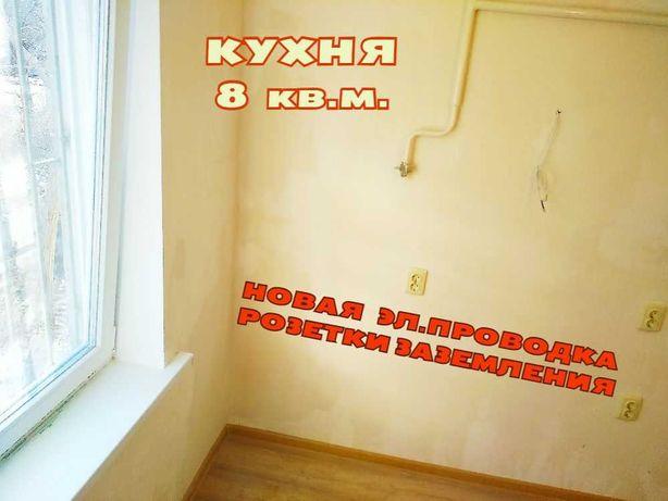 2кв.53кв.м-центр Коммунар(Покровский)