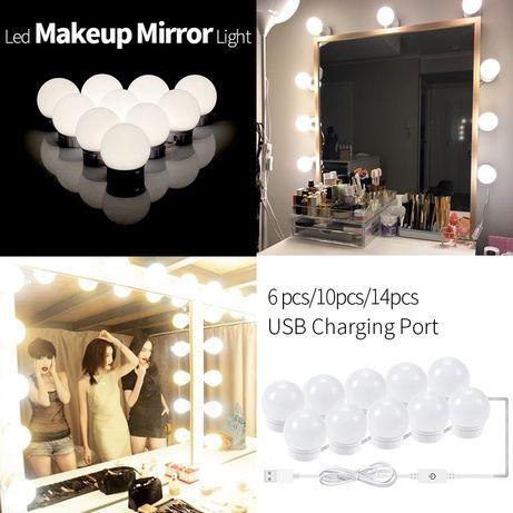 Make up світло (різних розмірів)