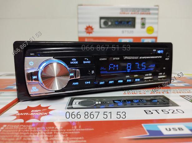 Магнитола Pioneer jsd-520 / Bluetooth / 2USB / 4х65Вт