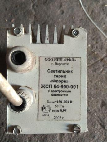 Светильник жсп 64-600-001 флора для теплиц 600вт