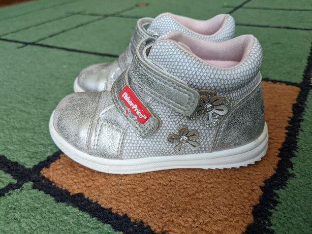 Smyk buciki dziewczęce 23 skórzana wkładka 14,5 cm