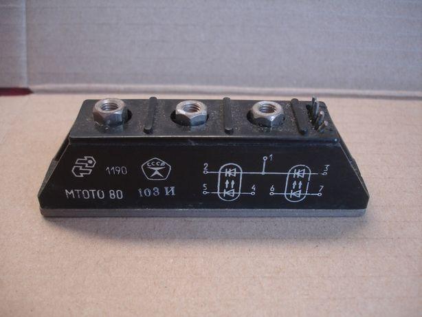 Модуль МТОТО 80-103И