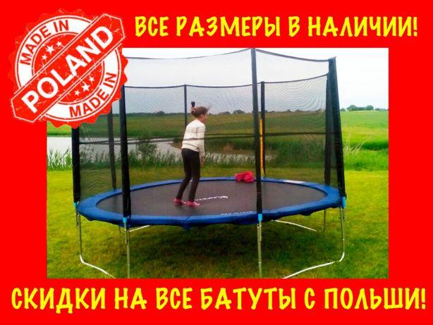 Детский батут. Fun Fit, Just fun, Fitosky, Ultimar, 140,183,252,312см.