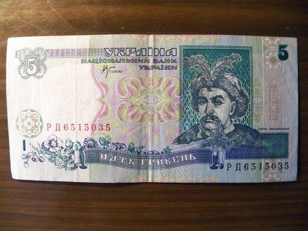 5 гривен 2001 года