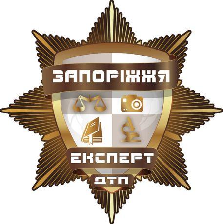 Автоэксперт ДТП экспертиза комиссар оценщик оценка независимый авто