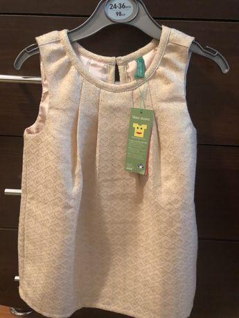 Сарафан платье Benetton