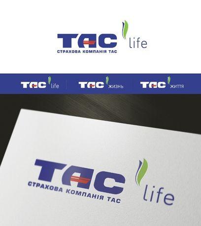 Страховка в Польшу и Европу от компании ТАС