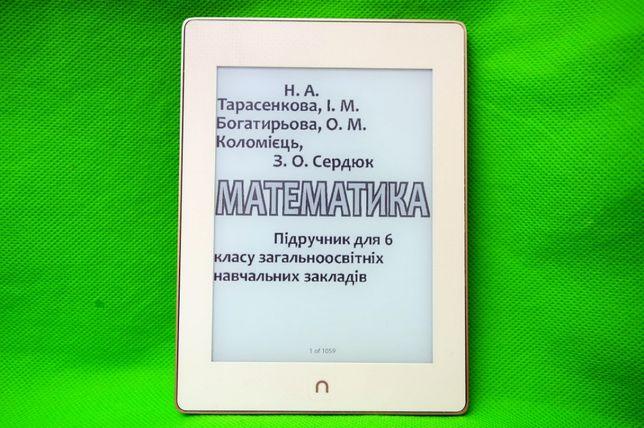 Электронная книга Nook GlowLight Plus с подсветкой и влагозащитой!