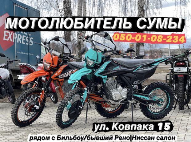 Мотоцикл KOVI START|KOVI ADVANCE 250|Весь модельный ряд Кови|Kayo|Bse