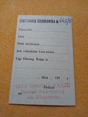 Czysta legitymacja LOK z lat 70, PRL szt 5, Włodawa